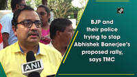 BJP and their police trying to stop Abhishek Banerjee's proposed rally, says TMC