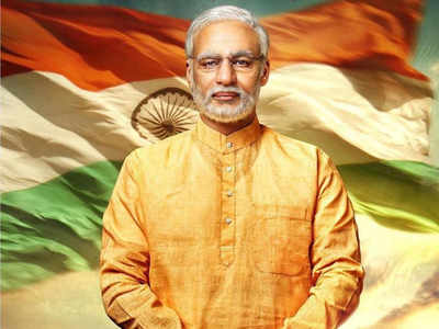 PM Narendra Modi biopic starring Vivek Oberoi to hit theatres on April 12