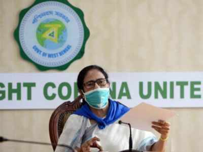 Mamata Banerjee: No employees will be marked late in government offices