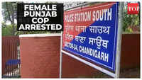 Chandigarh: Female sub-inspector arrested in bribery case