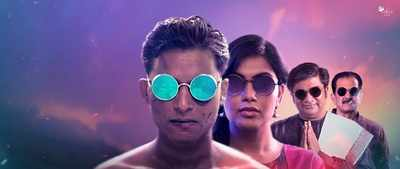 Gultoo movie review: Turn on, tune in, log out