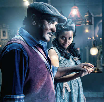 Raaga movie review: Making of a fairytale