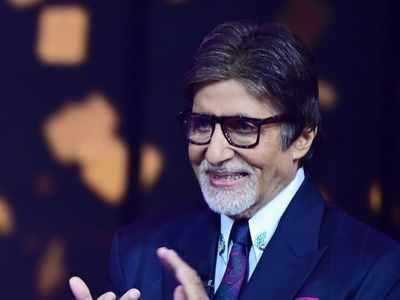 Amitabh Bachchan's ancestral village Babu Patti awaits his return eagerly after his revelation on KBC 12
