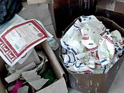 150 kg of duplicate ghee seized from godown