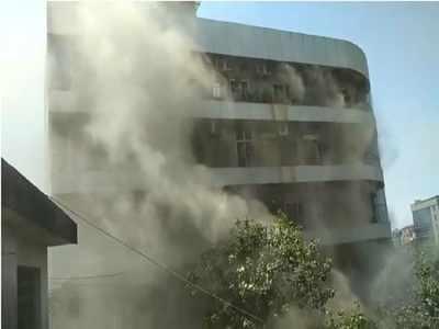 Mumbai Fire Video: Fire at Madhu Industrial Estate in Andheri