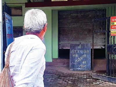 Pune dist reports 1,125 fresh COVID cases