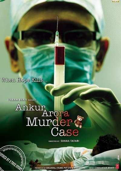 Film review:  Ankur Arora Murder Case