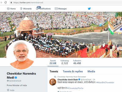 'Chowkidar Narendra Modi' is PM's new name on Twitter, top BJP leaders Amit Shah, Piyush Goyal flaunt prefix