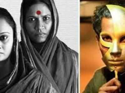 CBFC gave certificate for S Durga while IFFI jury list included Sexy Durga clears Information and Broadcast ministry