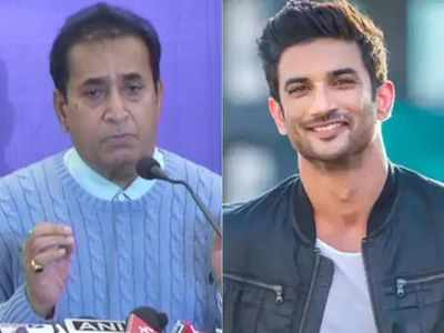 Anil Deshmukh: CBI should tell if Sushant Singh Rajput's death was murder or suicide, reveal findings of the investigation