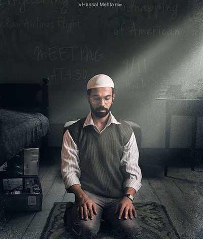 Omertà movie review: Hansal Mehta fails to bring thrilling side of terrorist Ahmed Omar Saeed Sheikh in this Rajkummar Rao starrer