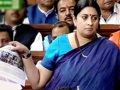 Fake Alert: No, Smriti Irani didn't call goddess Durga a 'sex worker'