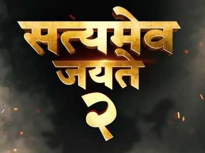 Satyameva Jayate 2: John Abraham, Divya Khosla Kumar's action drama to release in 2020