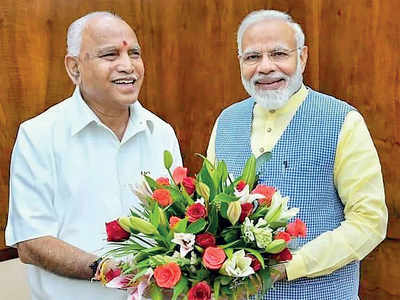 Chief Minister BS Yediyurappa gets expansion nod