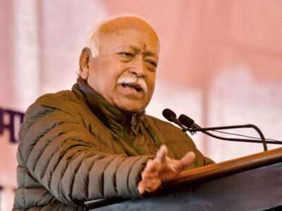 Mohan Bhagwat inaugurates new Gujarat RSS headquarter building
