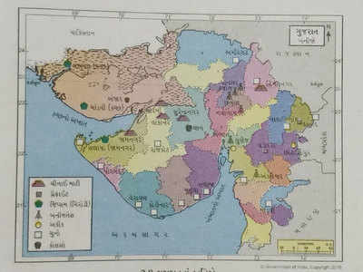 In GCERT book, Gujarat's map has only 26 districts