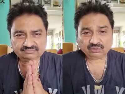 Kumar Sanu apologises on behalf of son Jaan's remark related to Marathi language