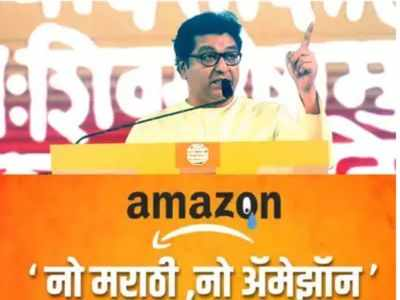 No intentions to get into a legal tussle with Amazon but for mother tongue can go to any extent, Raj Thackeray's party warns Amazon