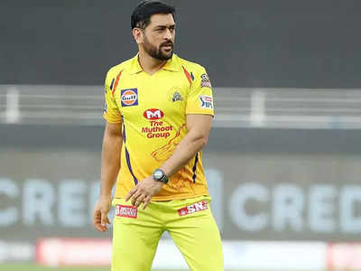 IPL 2021 : Dhoni predicts turn, Samson surprised by it