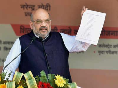 Amit Shah in Amethi: BJP attacks Rahul Gandhi; Congress says BJP diverting attention from Gujarat polls, Jay Shah