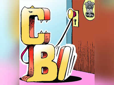 CBI takes over two 25-yr-old murder cases involving Chhota Rajan