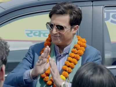 Family of Thakurgunj movie review: This Jimmy Sheirgill and Mahie Gill-starrer lacks grit