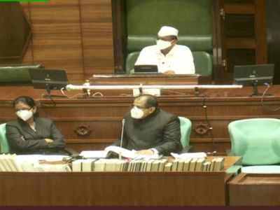 Maharashtra Assembly session commences