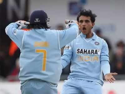 Sourav Ganguly: Happy that Indian cricket got MS Dhoni, he is unbelievable