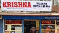 J&K: Owner reopens Srinagar's famous food-outlet Krishna Dhaba two months after terrorists killed son