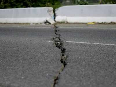 Earthquake of 4.5 magnitude hits Nepal