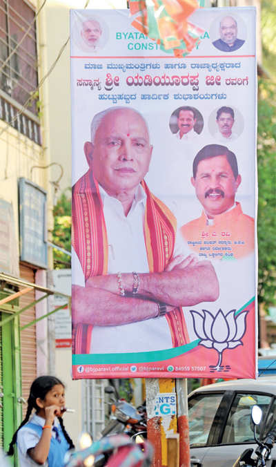 Karnataka BJP chief BS Yeddyurappa's age is just a number