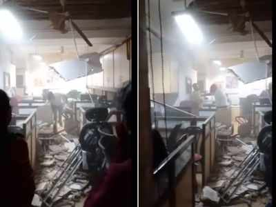 Portion of roof collapses at Finance Ministry's North Block office, one injured