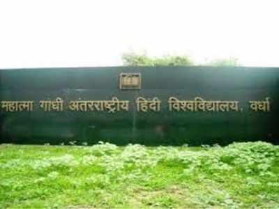 Mahatma Gandhi International Hindi University expels SC scholars for writing to PM Narendra Modi
