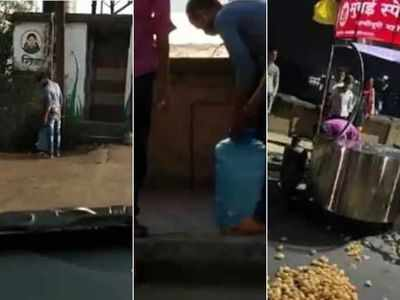 Disgusting! Kolhapur vendor caught using toilet water in 'Mumbai special pani puri'