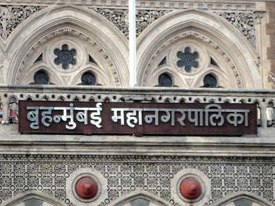 BMC asks its hospitals to remove unclaimed bodies at the earliest