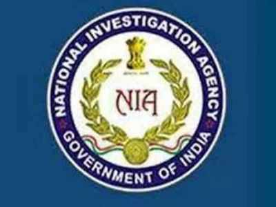NIA launches manhunt for 2 suspects in Israel Embassy blast case