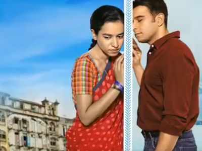 Sir Movie Review: This Tillotama Shome-starrer strays from conventional expressions of attraction but retains the niceties that draw one to another
