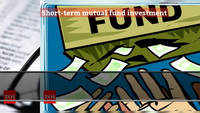 How to invest in a mutual fund