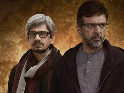 Lupt movie review: Javed Jaffrey, Vijay Raaz will leave you with niggling headache