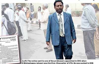 VTU finds some of its professors were faking it: Maheshappa's men in serious trouble; 64/168 fail the test