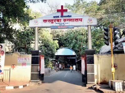 Kasturba Hospital will get 220 additional beds