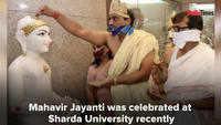 Sharda University celebrates Mahavir Jayanti