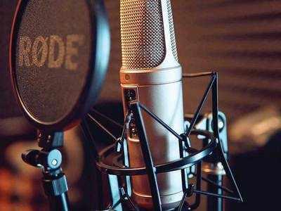 PLAN AHEAD : Radio gaga