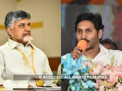 Andhra Pradesh 3-capitals row: Chandrababu Naidu sets two-day deadline for YS Jaganmohan Reddy to dissolve Assembly or remain betrayer