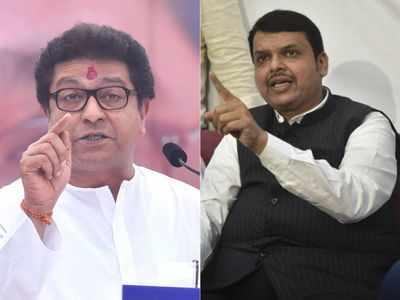Raj Thackeray meets Devendra Fadnavis amid reports of possible MNS-BJP alliance
