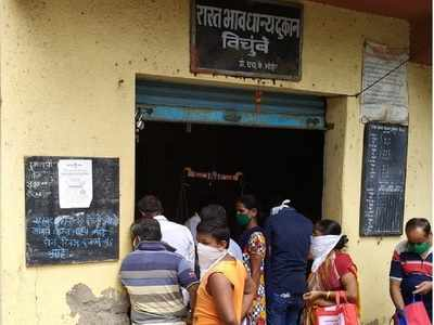Mumbai beneficiaries miss pulses from PM Garib Kalyan Yojana even as govt extends free ration scheme till November