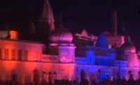 Diwali 2018: Ayodhya illuminated in beautiful colours ahead of 'Deepavali'