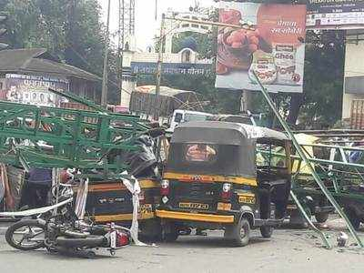 Four dead, nine injured after hoarding collapses in Pune's Juna Bazar Chowk