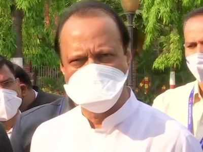 We don't even have stock to vaccinate people aged 45 and above, says Maharashtra Dy CM Ajit Pawar