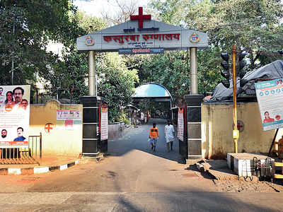 'COVID has taught a tough lesson': 5000-bed infectious diseases hospital for Mumbai Metropolitan Region soon